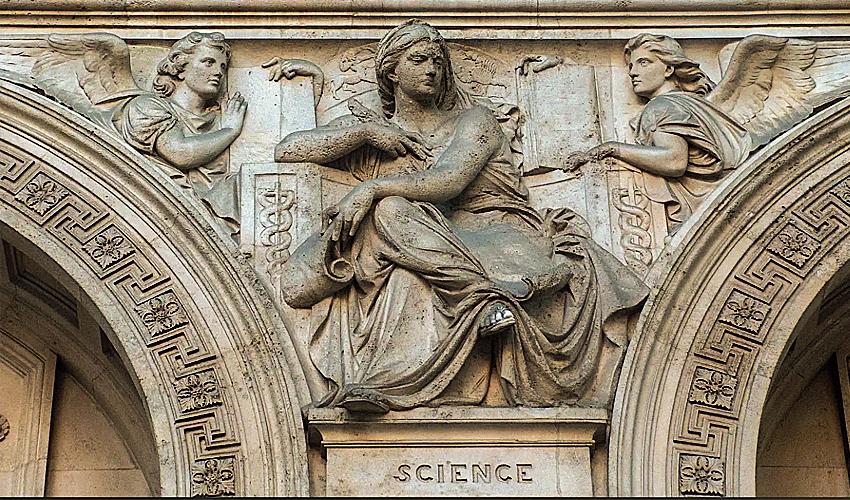 Поднять эффективность «Науки»