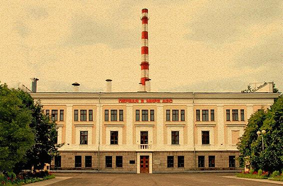 ОБНИНСК АЭС.jpg