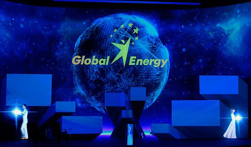 Куда идет «Глобальная энергия»